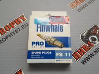 Свечи 2112*, Гранта, Веста FINWHALE FS-11 (4 шт.) 16 клап