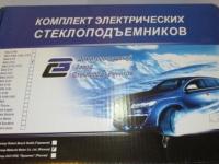 Стеклоподъемники электрические реечные 21213 ДЗС (2 шт.)