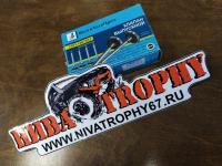 Клапана выпускные 2121*, 2123 ВолгаАвтоПром (4 шт.)