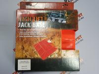 Подставка под реечный домкрат JACK BASE