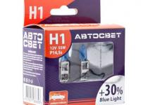 Лампы Н1 12V-55W Blue Light +30% АВТОСВЕТ