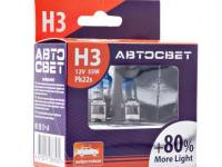 Лампы H3 12V 55W More Light +80% АВТОСВЕТ