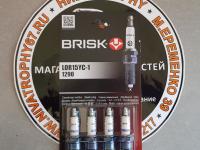 Свечи 21214, 2123 Brisk LOR15YC-1 (4 шт.) с мед. нак.