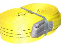 Удлинитель троса лебедки (8т 20м) TPlus