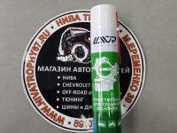 Очиститель карбюратора и дросселя LAVR (400 мл)