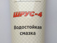 Смазка ШРУС 250г Sintec