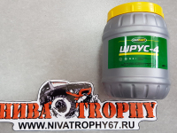 Смазка ШРУС 800г Oil Right