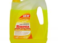 Антифриз желтый SIBIRIA (5л)