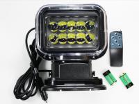 Фароискатель светодиодный универсальный на магните с пультом д/у 50W