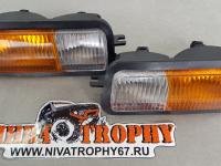 Подфарники 2121*, 2131, Lada 4х4 Urban оранжевые н/о Димитровград (2 шт.)