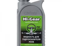 Жидкость ГУР HI-GEAR (473 мл.) универсальная
