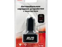 Автомобильное зарядное устройство с вольтметром AVS