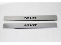 Накладки порогов NIVA 4x4 2121* нержавейка (2 шт.)