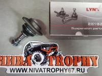 Шаровая опора 2121*, 2131 LYNX