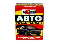 Автопластилин (300 гр.)