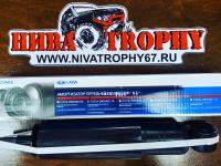 Амортизатор передний газомасляный АвтоВАЗ 21214, LADA 4Х4 URBAN