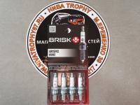 Свечи 2121*, 21213 Brisk LR15YC с резистором