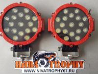 Фары ближнего света светодиодные 51W LED 17 диодов красные (2 шт.)