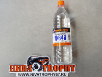 Растворитель 646 Welltex (1л)