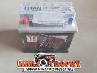Аккумулятор СТ-63 TITAN EUROSILVER 630A прямой