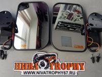 Зеркала боковые 2121* левое/правое SALINA с обогревом и оранжевым повторителем поворота(2 шт.)