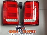 Фонари 2121*, Lada 4х4 Urban светодиодные красные