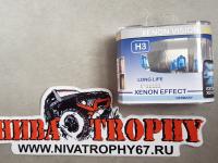 Лампы H3 12V 55W