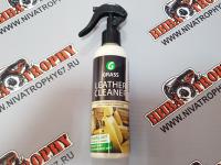 Очиститель-кондиционер кожи 250 мл GRASS