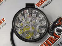 Фара рабочего света светодиодная круглая 42W (85 мм) MINI