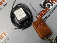 Пульт дистанционного управления светодиодными балками